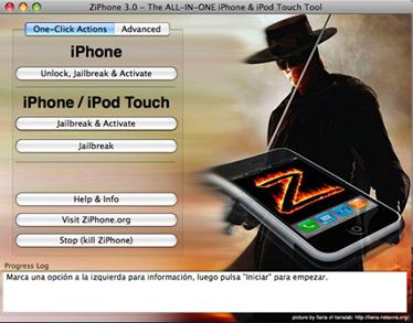 ziphone3.0